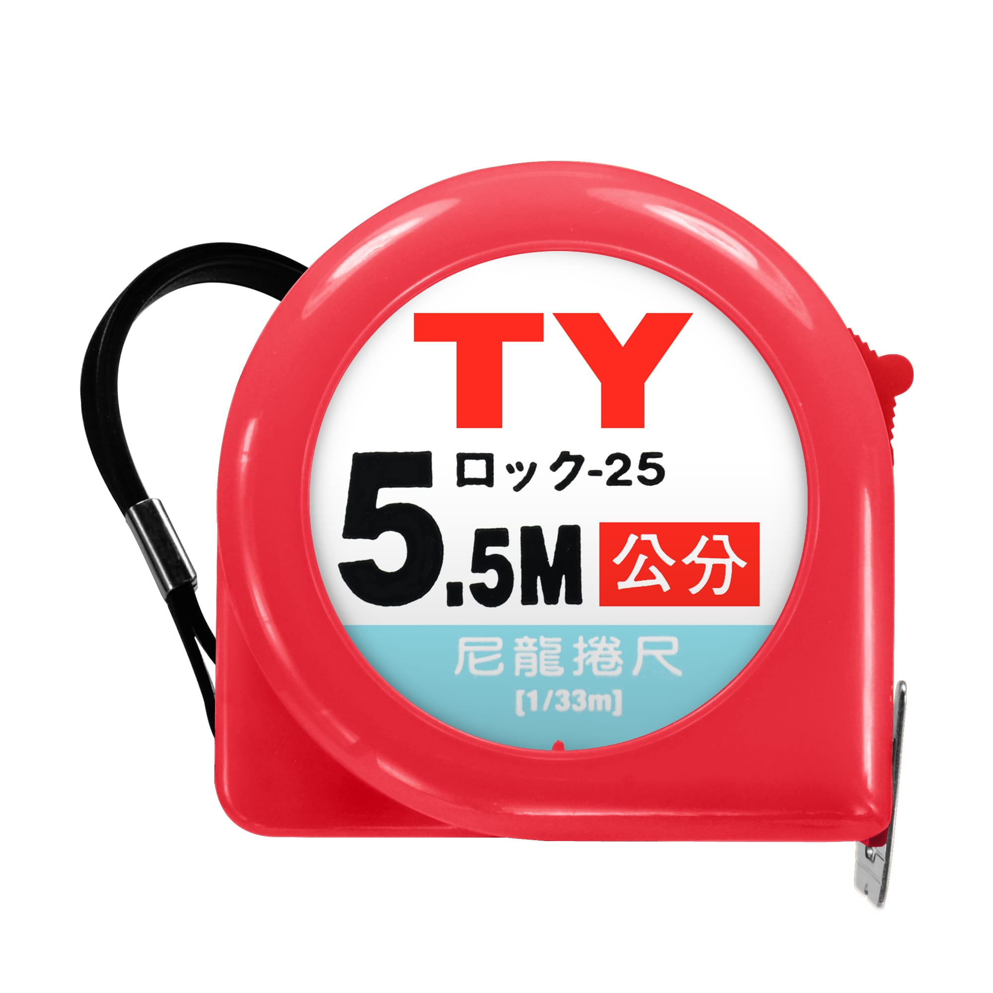Nylon Coated Tape Measure | RRA-NY